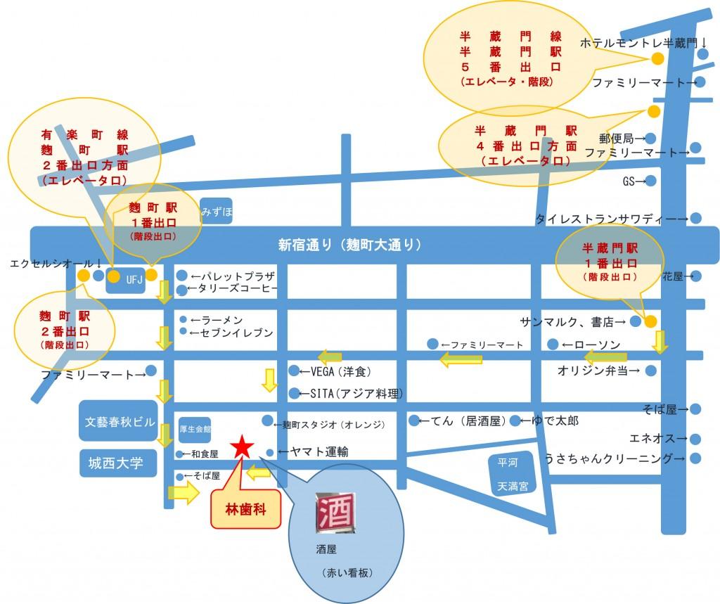 林歯科地図new